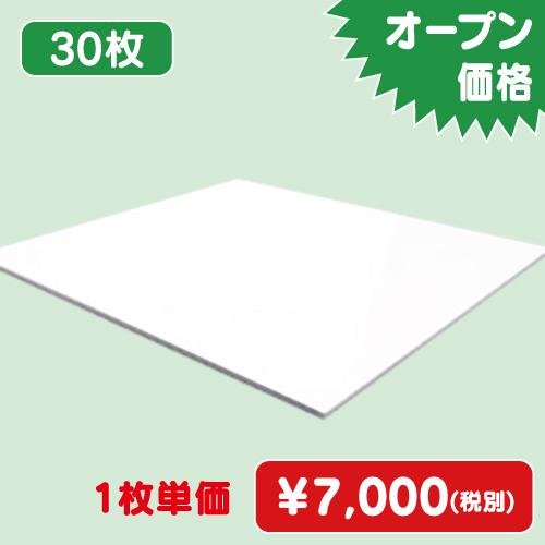 スチール複合板 910×1820 (30枚)