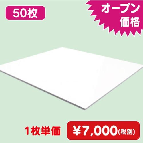 スチール複合板 910×1820 (50枚)