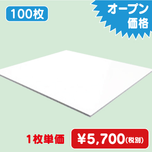 スチール複合板 910×1820 (100枚)