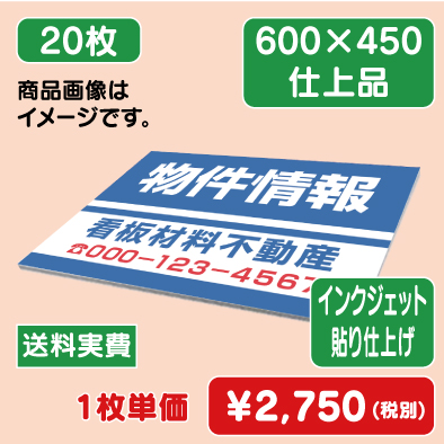 アルミ複合板/アルポリック/ソレイタ/アルミパネル/激安価格