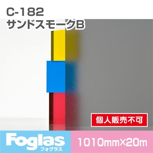 中川ケミカルフォグラスFoglasC-182激安価格