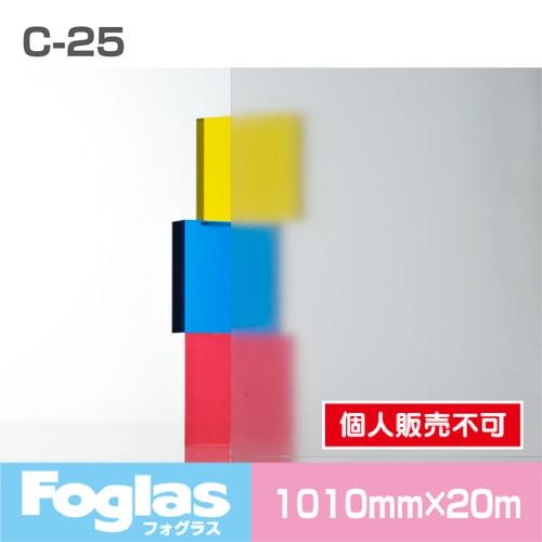 中川ケミカルフォグラスFoglasC-25激安価格