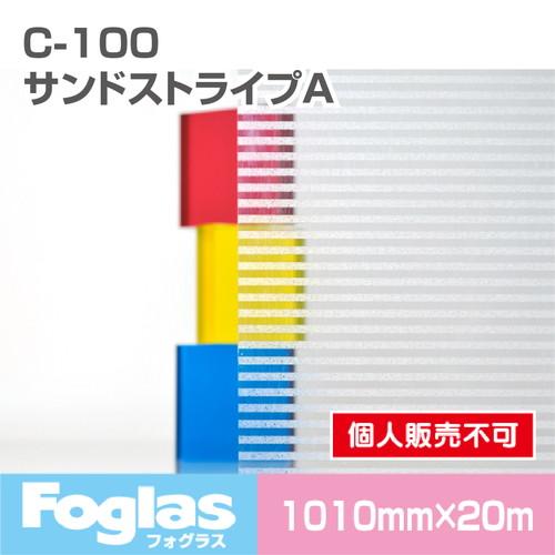 中川ケミカルフォグラスFoglasC-100激安価格