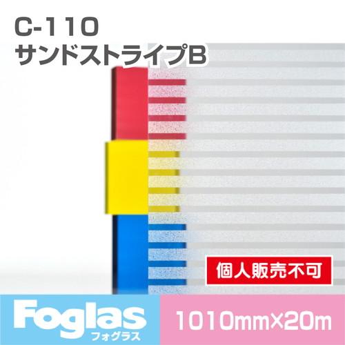 中川ケミカルフォグラスFoglasC-110激安価格