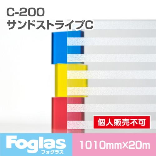 中川ケミカルフォグラスFoglasC-200激安価格