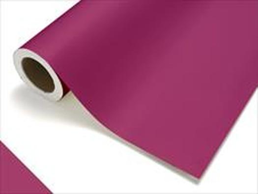 中川ケミカルカッティングシートレギュラーシリーズ115チリアンパープル1010mm×20mなら看板材料.comの商品画像