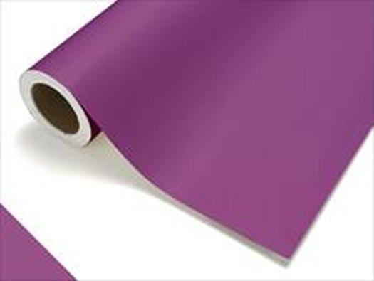 中川ケミカルカッティングシートレギュラーシリーズ123パーシアンローズ1010mm×20mなら看板材料.comの商品画像