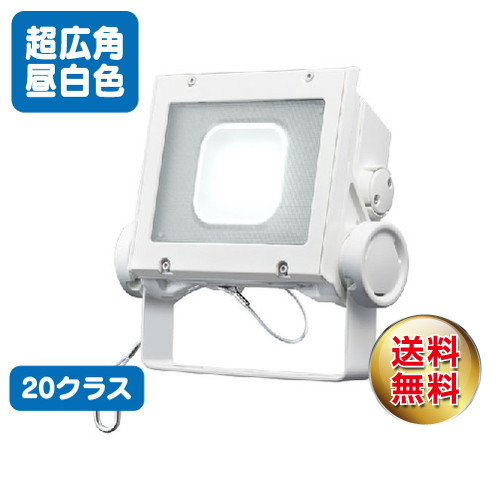 岩崎電気,ECF2040SW/NSAN8/W,LED投光器,レディオックフラッドネオ,20クラス,超広角タイプ,昼白色タイプ