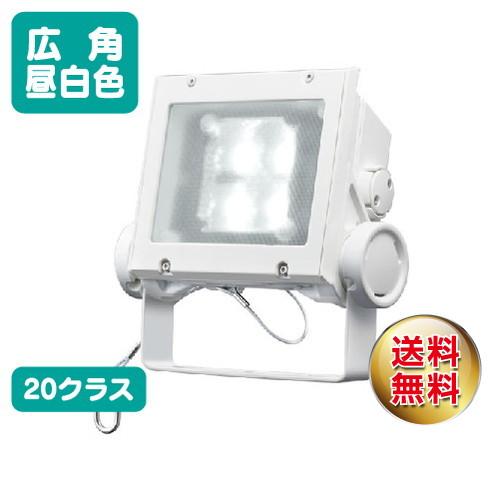 岩崎電気 ecf2040w/nsan8/w led投光器 レディオックフラッドネオ 20クラス 広角タイプ 昼白色タイプ