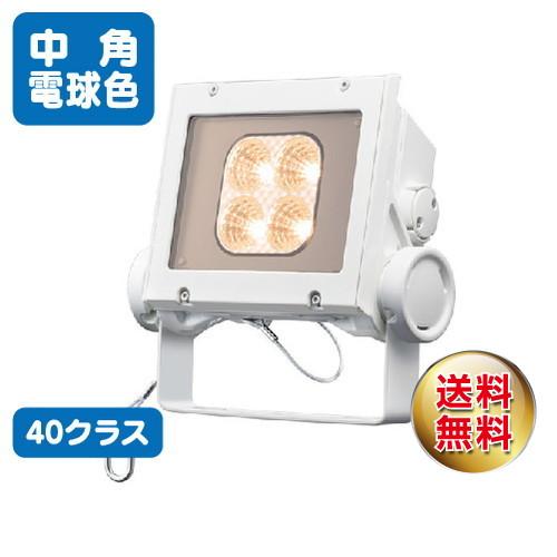 岩崎電気 ecf4040m/lsan8/w led投光器 レディオックフラッドネオ 40クラス 中角タイプ 電球色タイプ