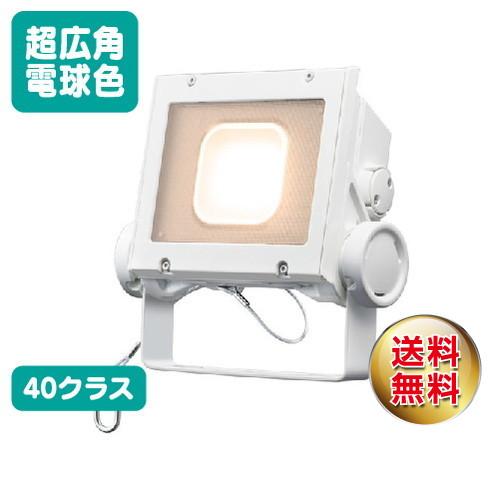 岩崎電気 ecf4040sw/lsan8/w led投光器 レディオックフラッドネオ 40クラス 超広角タイプ 電球色タイプ