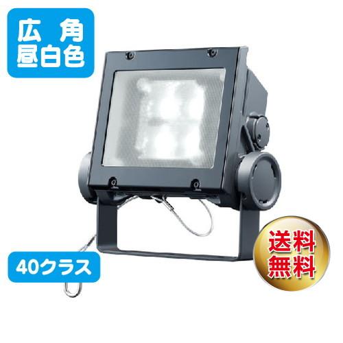 岩崎電気 ecf4040w/nsan8/dg led投光器 レディオックフラッドネオ 40クラス 広角タイプ 昼白色タイプ