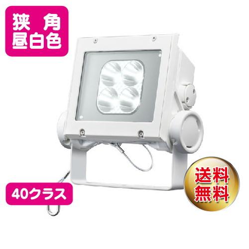 岩崎電気 ecf4040n/nsan8/w led投光器 レディオックフラッドネオ 40クラス 狭角タイプ 昼白色タイプ
