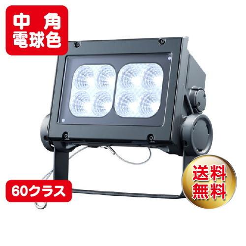 岩崎電気 ecf6040m/lsan8/dg led投光器 レディオックフラッドネオ 60クラス 中角タイプ 電球色タイプ