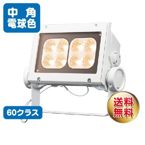 岩崎電気 ecf6040m/lsan8/w led投光器 レディオックフラッドネオ 60クラス 中角タイプ 電球色タイプ