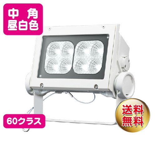 岩崎電気 ecf6040m/nsan8/w led投光器 レディオックフラッドネオ 60クラス 中角タイプ 昼白色タイプ