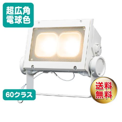 岩崎電気 ecf6040sw/lsan8/w led投光器 レディオックフラッドネオ 60クラス 超広角タイプ 電球色タイプ