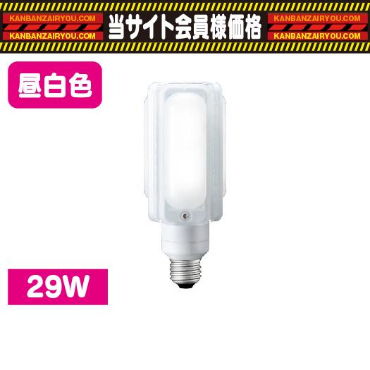 LDTS29N-G/レディオックLEDライトバルブ/29W/昼白色/白色塗装/