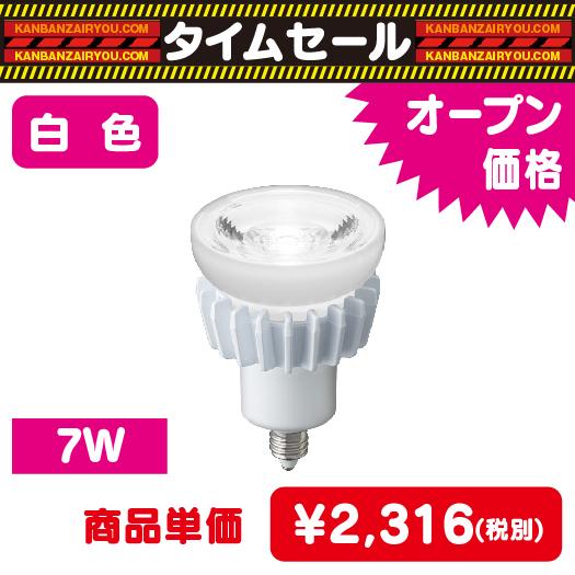 LDR7W-M-E11/D/レディオックLEDアイランプ/ハロゲン電球形/7W/調光対応形/中角タイプ/白色