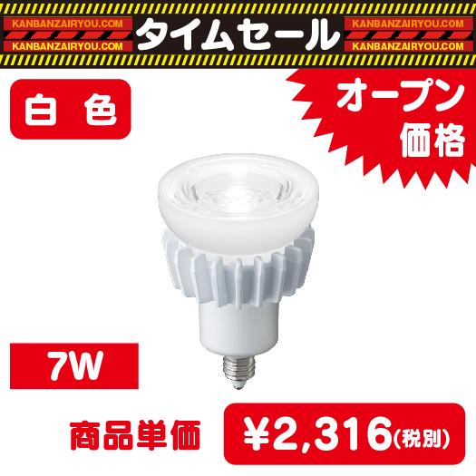 LDR7W-W-E11/D/レディオックLEDアイランプ/ハロゲン電球形/7W/広角タイプ/白色