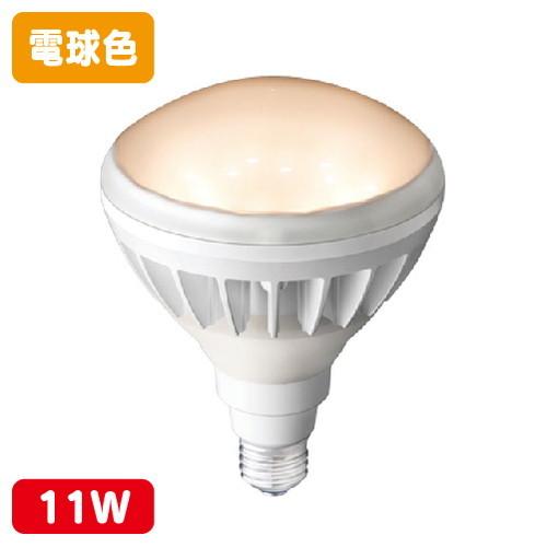 岩崎電気,LDR11L-H/W827,LDR14L-H/W830,レディオックLEDアイランプ,11W,電球色,白熱電球135W,180W当,白色