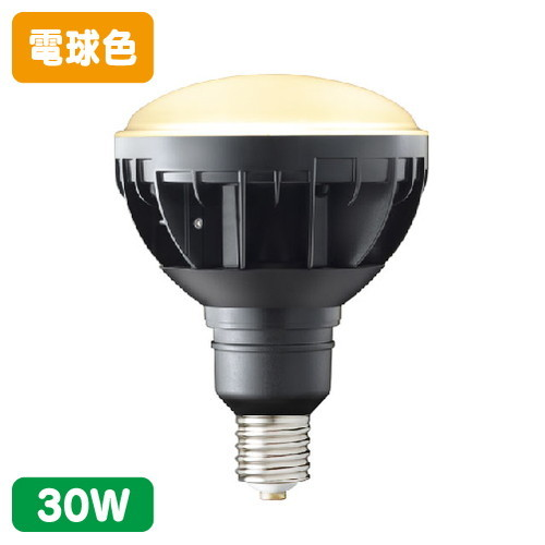 岩崎電気,LDR30L-H-E39/B827,LDR33L-H/E39B830,レディオックLEDアイランプ,30W,電球色,白熱電球270W当,黒色