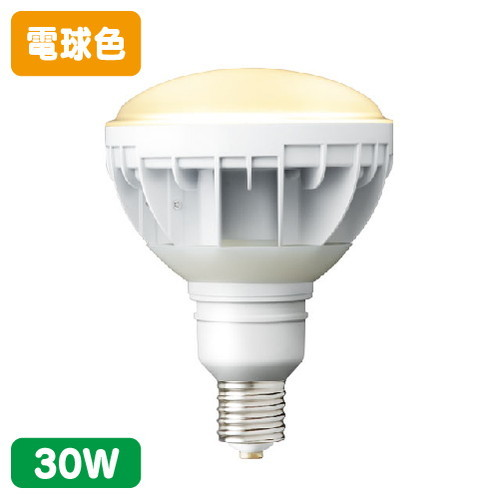 岩崎電気,LDR30L-H-E39/W827,LDR33L-H/E39W830,レディオックLEDアイランプ,30W,電球色,白熱電球270W当,白色