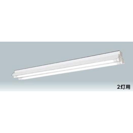 ELR40211APFX9/直管LEDランプ/LDL40用ベースライト/笠付形/昼白色タイプ