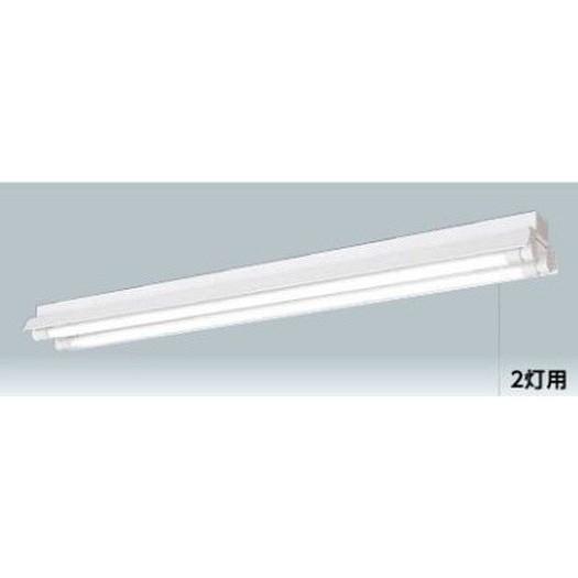 ELR40212APFH9/直管LEDランプ/LDL40用ベースライト/笠付形/昼白色タイプ