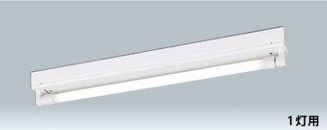 ELT20101APX9/直管LEDランプ/LDL20用ベースライト/トラフ形/昼白色タイプ