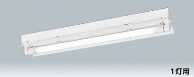 ELR20101APX9/直管LEDランプ/LDL20用ベースライト/笠付形/昼白色タイプ