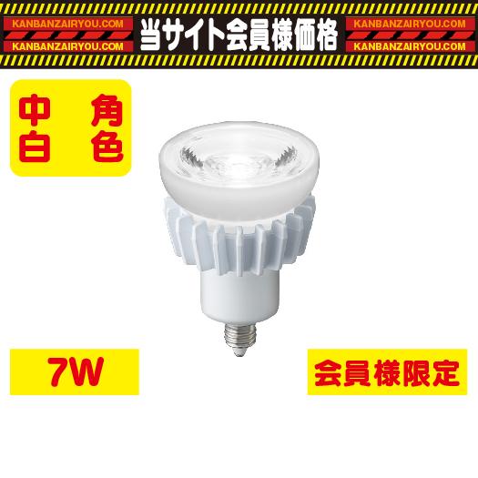 岩崎電気/LDR7W-M-E11/レディオックLEDアイランプ/ハロゲン電球形/7W/中角タイプ/白色