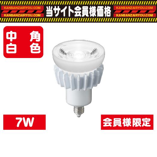 岩崎電気/LDR7W-M-E11/D/レディオックLEDアイランプ/ハロゲン電球形/7W/調光対応形/中角タイプ/白色