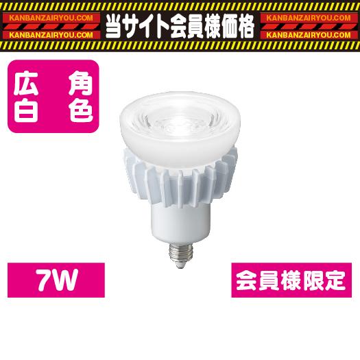 岩崎電気/LDR7W-W-E11/レディオックLEDアイランプ/ハロゲン電球形/7W/広角タイプ/白色