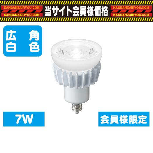 岩崎電気/LDR7W-W-E11/D/レディオックLEDアイランプ/ハロゲン電球形/7W/広角タイプ/白色