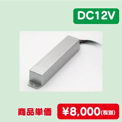 定電圧電源 DC12V 60W,STCV-012060