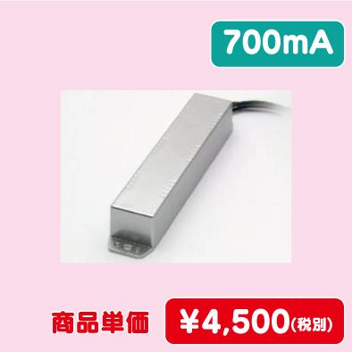 定電流電源 700mmA 22W,STCC-700-22W