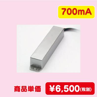 定電流電源 700mmA 45W,STCC-700-45W