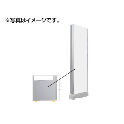 5090644/アドフレックス自立タイプ腰パネル仕様ノックダウンAXZ-4080A/タテヤマアドバンス/自立サイン