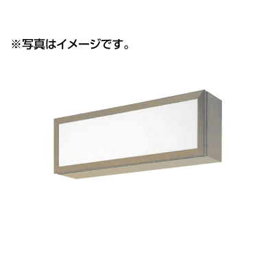 5019650/ADF-200型(片面)ADF2700×600×200(60Hz)セット/タテヤマアドバンス/壁面・吊下げサイン