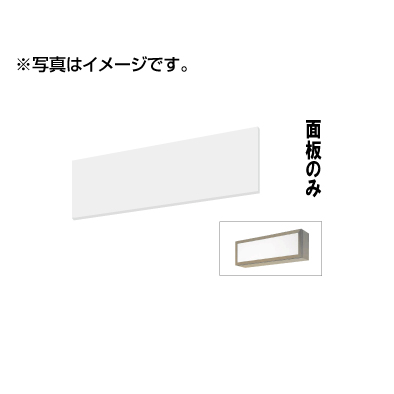 5090487(特注CD)/ADF-200型(片面)ADF2700×600×200用 面1枚/タテヤマアドバンス/壁面・吊下げサイン