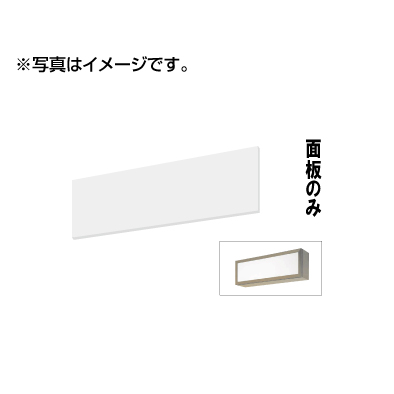 5090487(特注CD)/ADF-200型(片面)ADF2700×900×200用 面1枚/タテヤマアドバンス/壁面・吊下げサイン