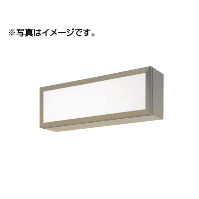 5013087/ADF-200型(片面)ADF3600×600×200(50Hz)セット/タテヤマアドバンス/壁面・吊下げサイン