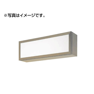 5019652/ADF-200型(片面)ADF3600×600×200(60Hz)セット/タテヤマアドバンス/壁面・吊下げサイン