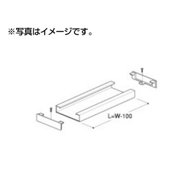 5013446/ADY直付カバー900/タテヤマアドバンス/壁面・吊下げサイン