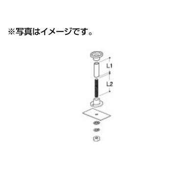 5013449/ADY吊りパイプ/タテヤマアドバンス/壁面・吊下げサイン