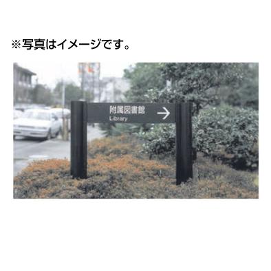 5011043,VL-04(Lタイプ) パネル1枚,タテヤマアドバンス,パブリックサイン