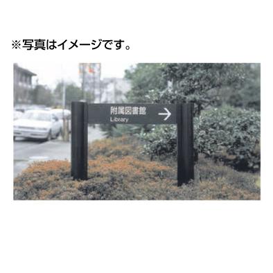 5011046,VL-05(Lタイプ) パネル1枚,タテヤマアドバンス,パブリックサイン