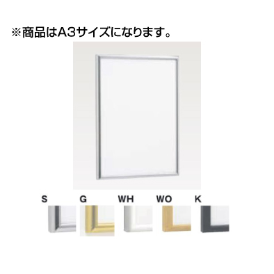 5102066 PF-340(A3) ポスターパネル(フルオープンタイプ) タテヤマアドバンス 室内サイン