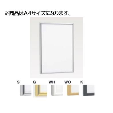 5102067 PF-340(A4) ポスターパネル(フルオープンタイプ) タテヤマアドバンス 室内サイン
